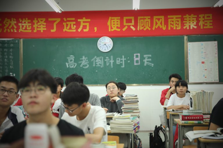 China's after-school programs to shut down or move online
