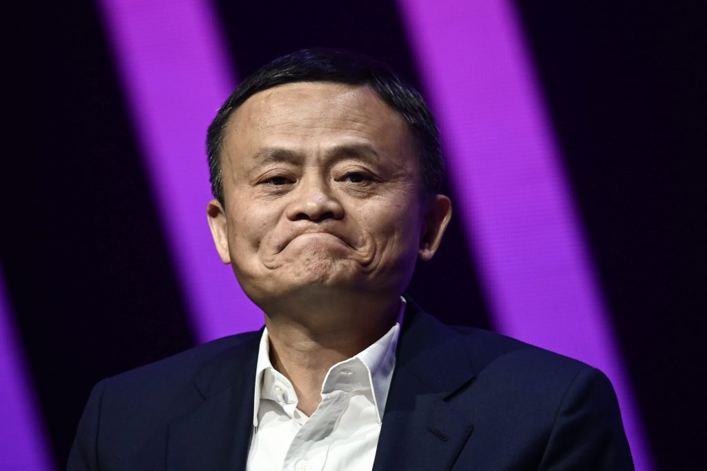 Alibaba founder Jack Ma is laying low for the time being, not missing