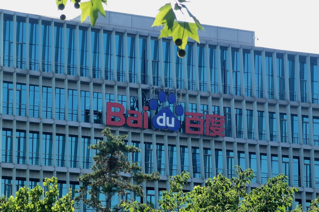 Chinese search firm Baidu to create an electric vehicle company